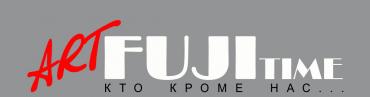 FujiTime