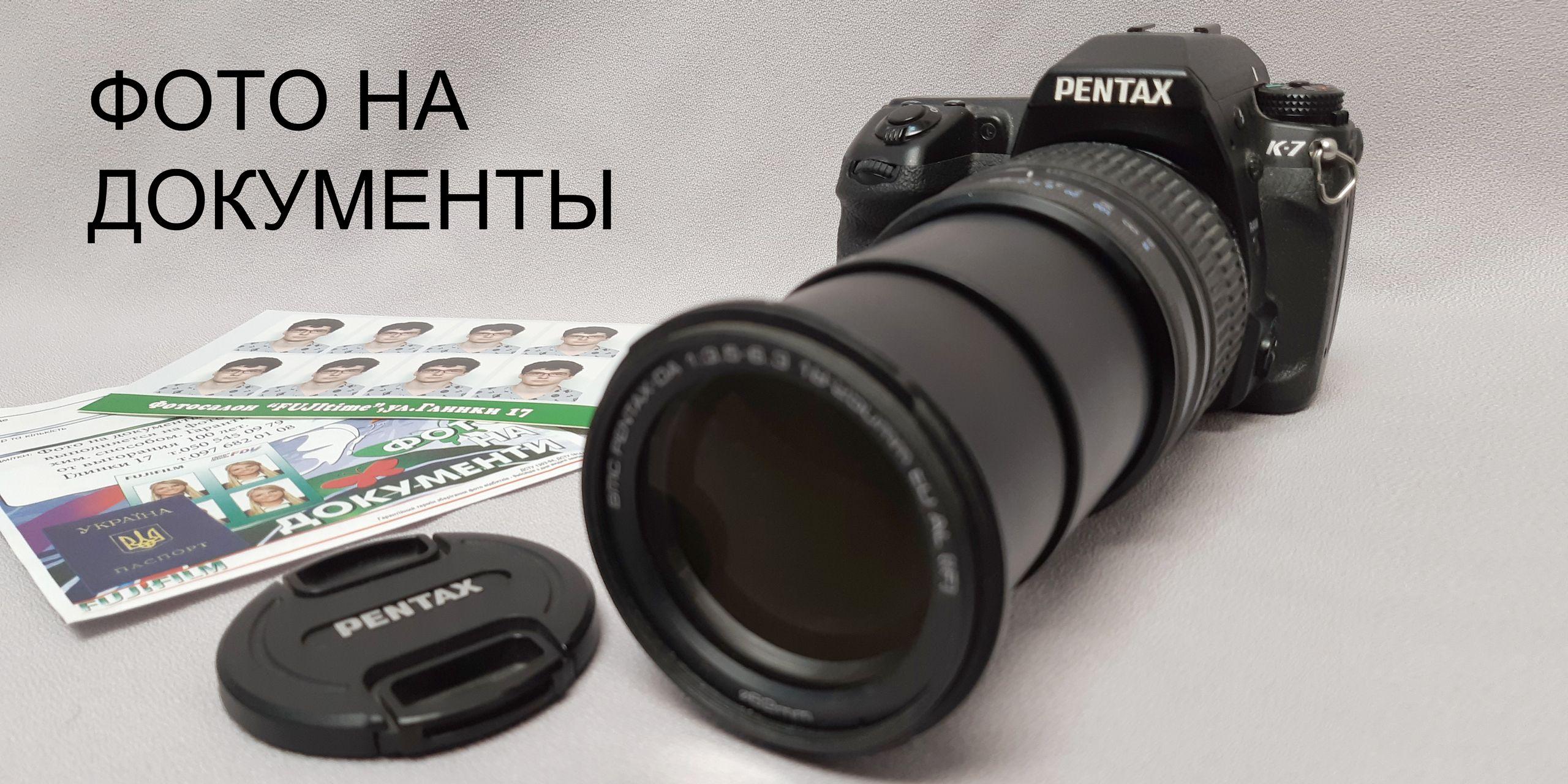 04 foto na documenty